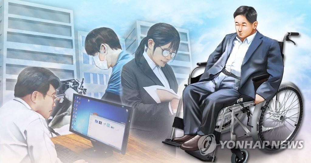 장애인 채용과 진로 탐색…19일 벡스코서 슈퍼 잡 매치데이 | 연합뉴스
