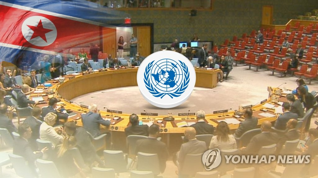 U.N. grants sanctions waiver for Int'l Red Cross' humanitarian aid to N.K. - 1