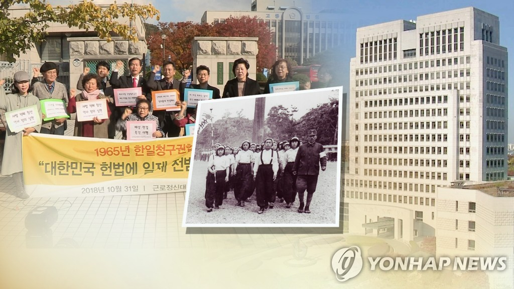 Korean forced labor victims win another appeal against Mitsubishi - 1