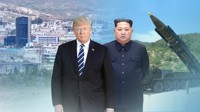 U.S. calls N.K. threat 'extraordinary' as Kim envoy set to arrive