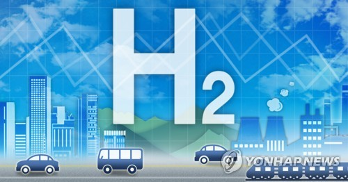 S. Korea vows to lead hydrogen technology standards
