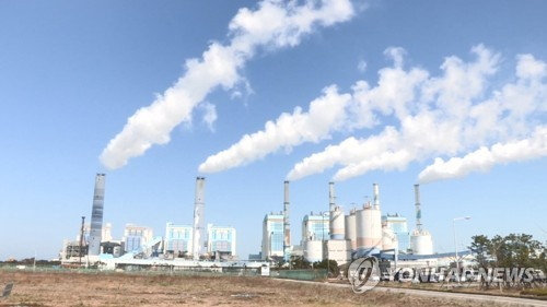 S. Korea to scale down operation of coal plants over winter
