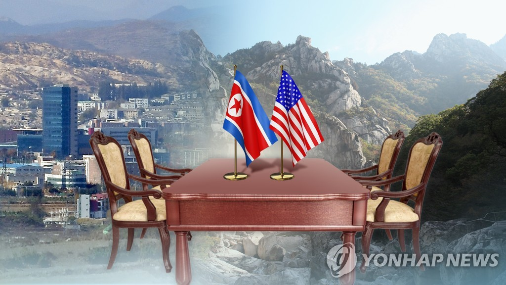 N. Korea appears to have appointed new head of U.S. affairs department - 1