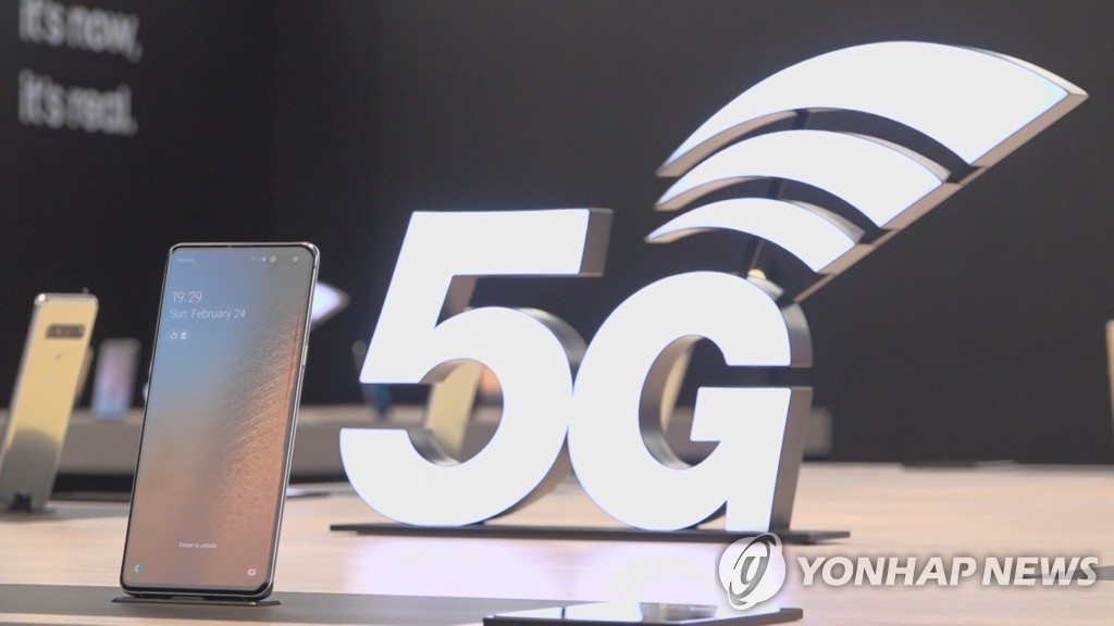 (News Focus) With new smartphone, 5G becomes reality in S. Korea - 3