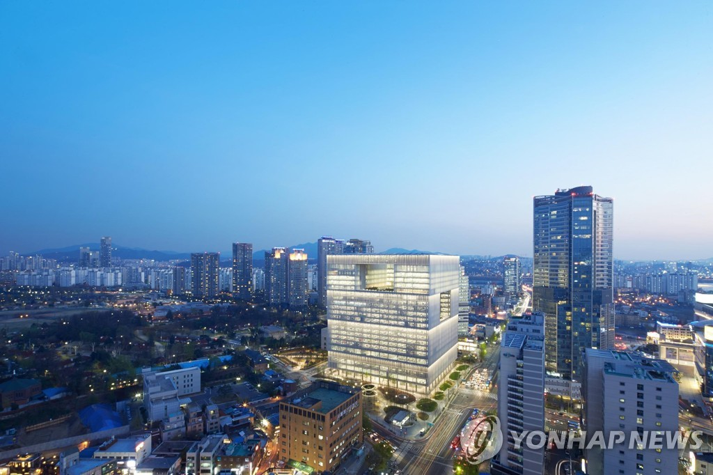 This photo, provided by Amorepacific Corp., shows the headquarters of the cosmetics company in Seoul. (PHOTO NOT FOR SALE) (Yonhap)