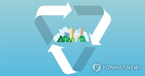 S. Korea's green growth scheme on track: IEA report