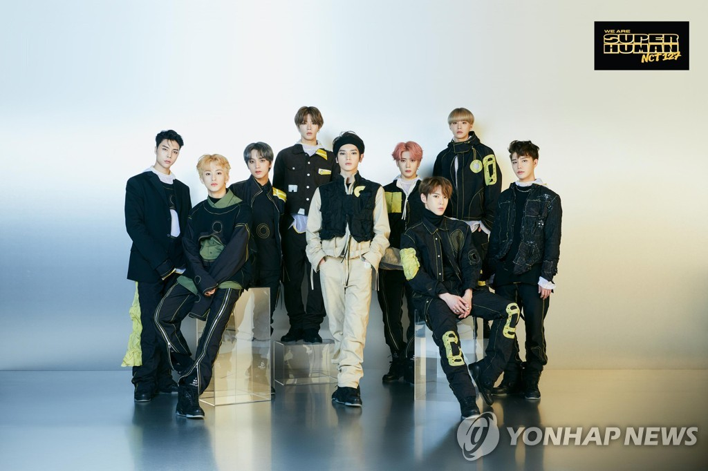 This teaser image for NCT 127's new album was provided by SM Entertainment. (Yonhap)