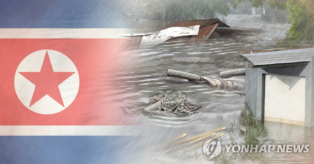 N. Korea issues special flood alert in downstream area of Tumen River