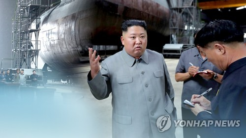 (LEAD) Cheong Wa Dae says N. Korea seems to have fired SLBM