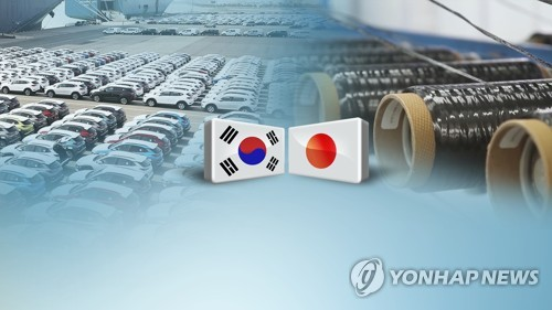 Japan may add to list of strictly regulated goods shipped to S. Korea