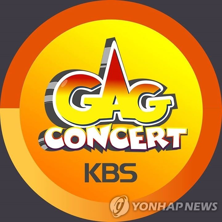"This image provided by KBS shows the logo of ""Gag Concert."" (PHOTO NOT FOR SALE) (Yonhap)"