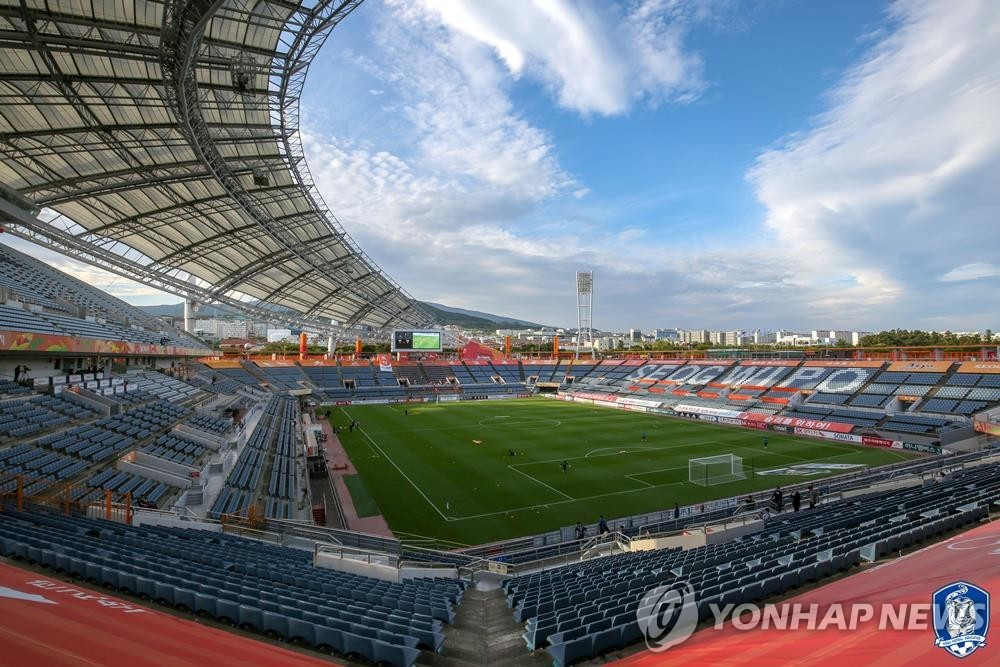 This photo provided by the Korea Football Association on Sept. 3, 2019, shows Jeju World Cup Stadium in Seogwipo, Jeju Island. (PHOTO NOT FOR SALE) (Yonhap)