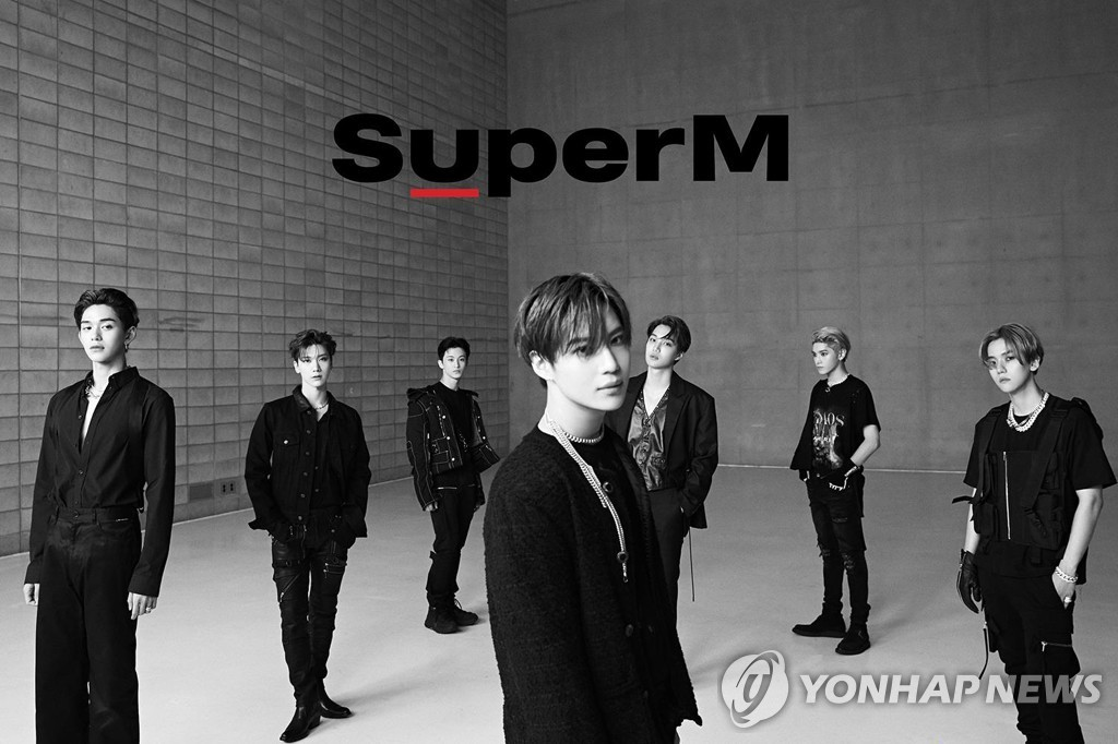 This image of SuperM was provided by SM Entertainment. (PHOTO NOT FOR SALE) (Yonhap)