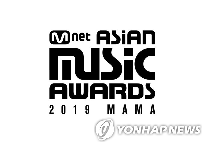 This emblem of the 2019 Mnet Asian Music Awards was provided by Mnet. (PHOTO NOT FOR SALE) (Yonhap)