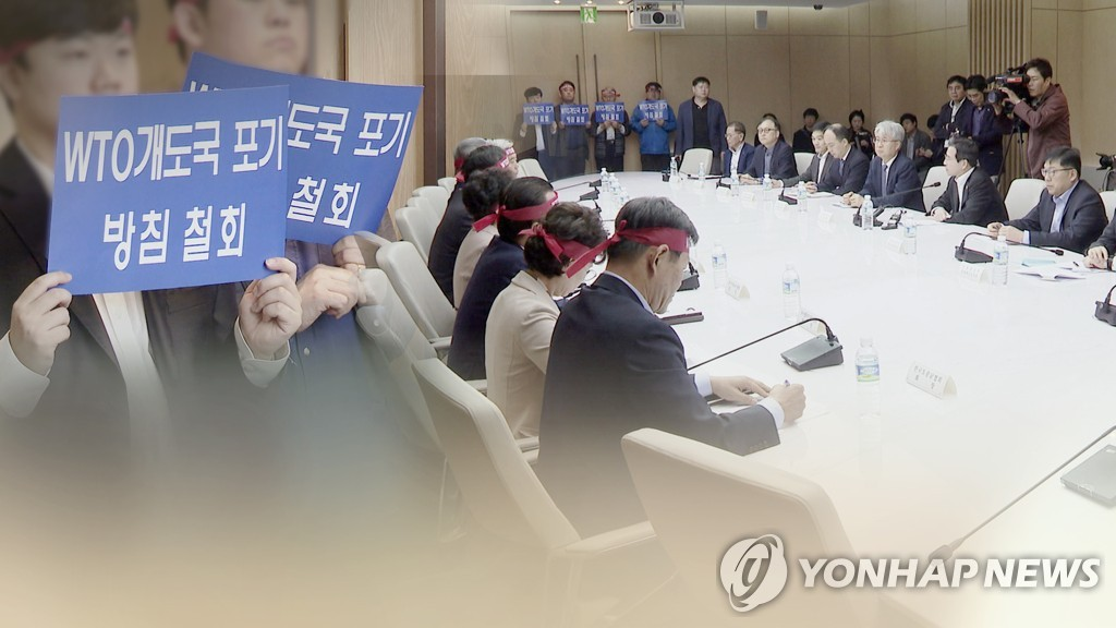 '개도국 지위' 포기 초읽기…농민단체 강력 반발 (CG)