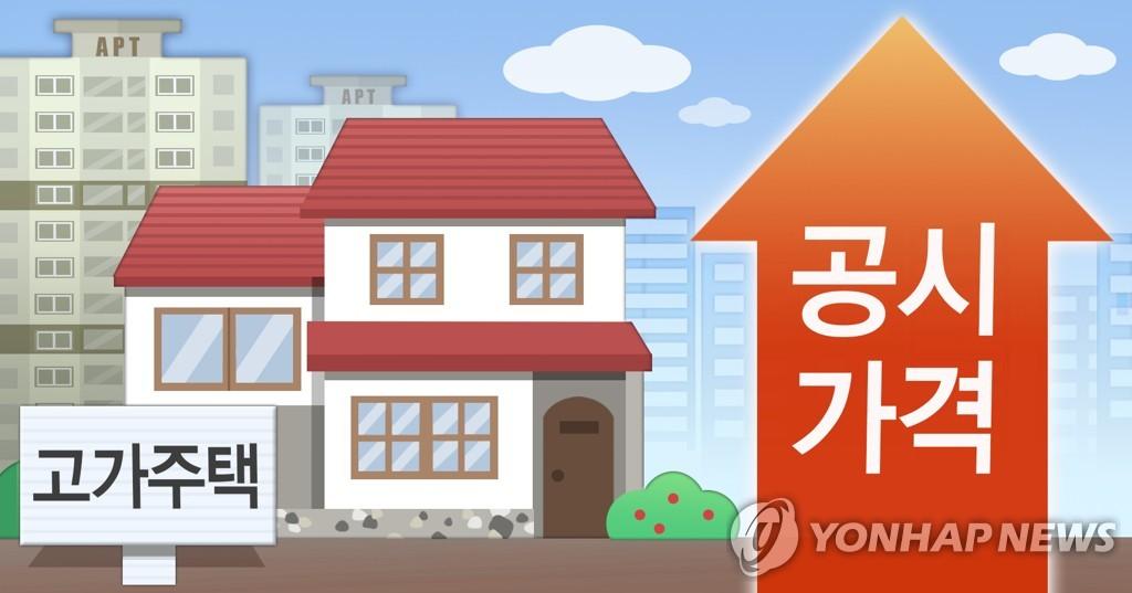 """공시 가격 상승으로 … """"보유세 급등 우려""""vs. """"주택 가격 상승만큼 지불해야한다"""""""