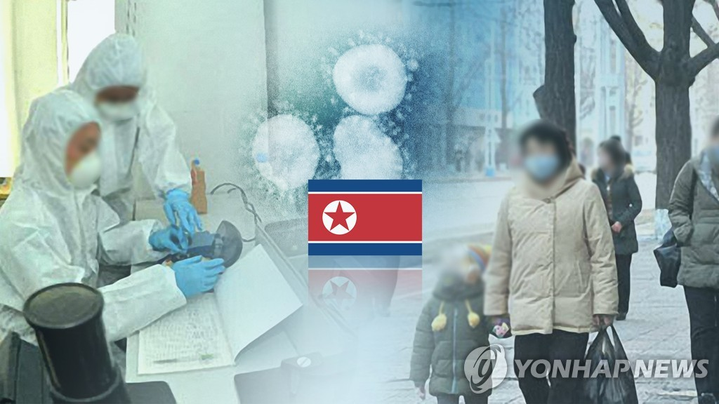 (LEAD) N. Korea beefs up mask production to fight coronavirus - 1