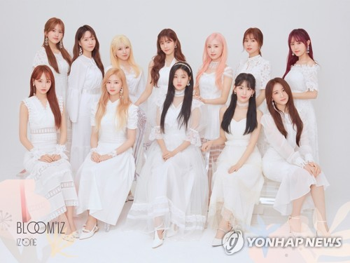 K-pop : IZ*ONE enregistre des ventes record avec «Heart*Iz»