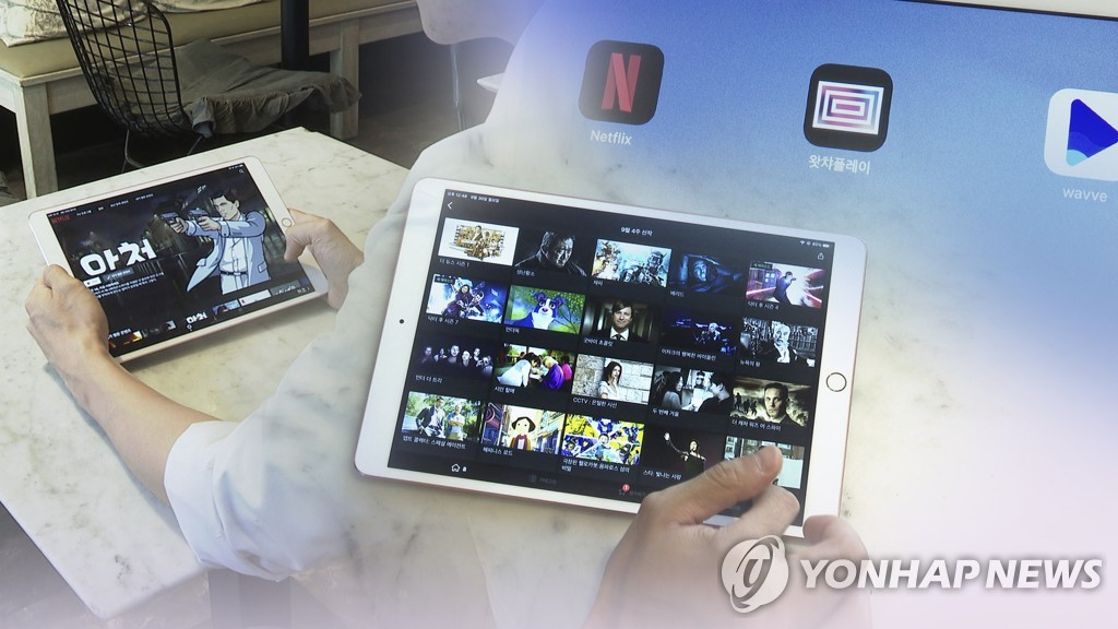 This composite image created by Yonhap News TV shows OTT platforms. (PHOTO NOT FOR SALE) (Yonhap)