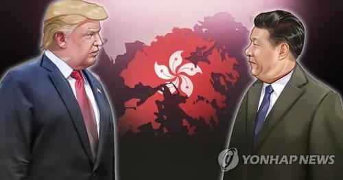 홍콩보안법과 미중정상 (PG)