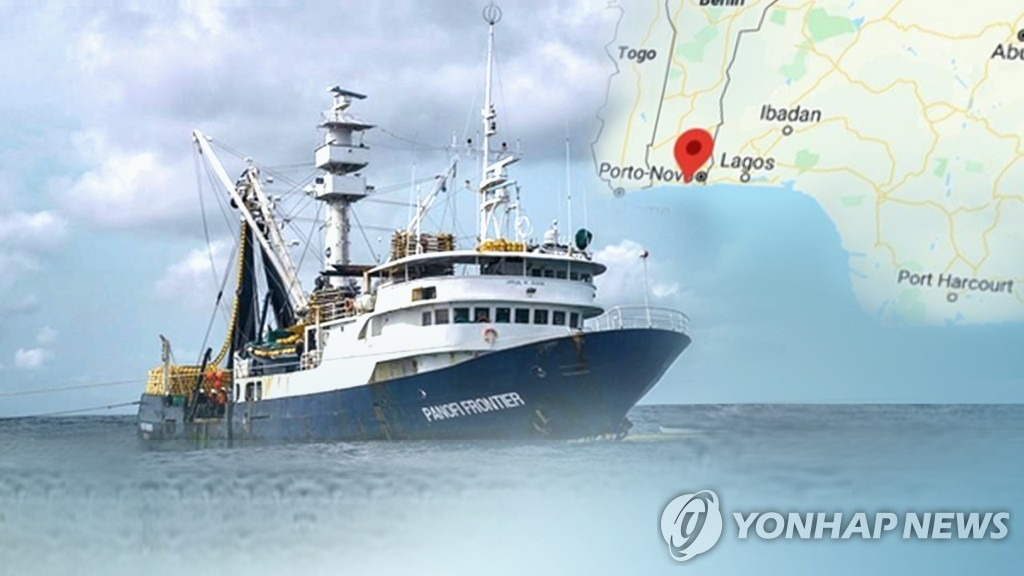 (Photo fournie par Yonhap News TV. Revente et archivage interdits)