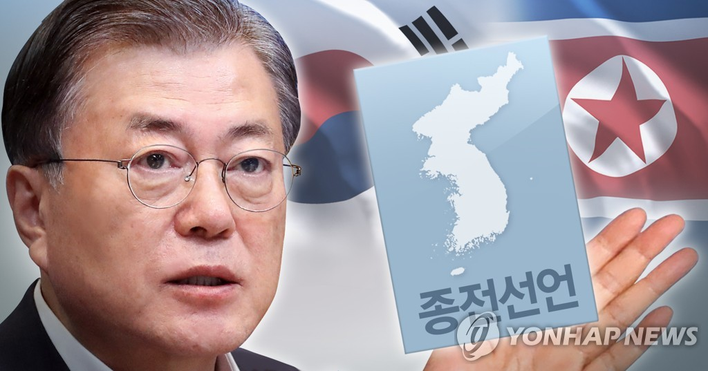 An image depicting President Moon Jae-in's offer of declaring a formal end to the 1950-53 Korean War (Yonhap)