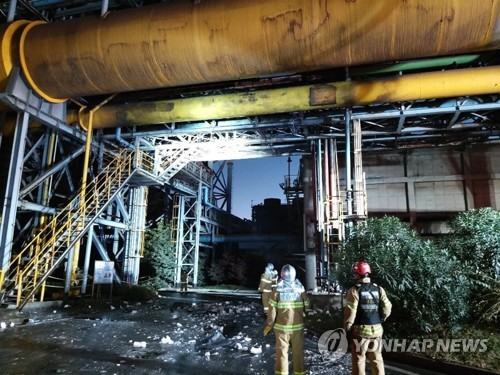 (LEAD) 3 killed in POSCO plant explosion