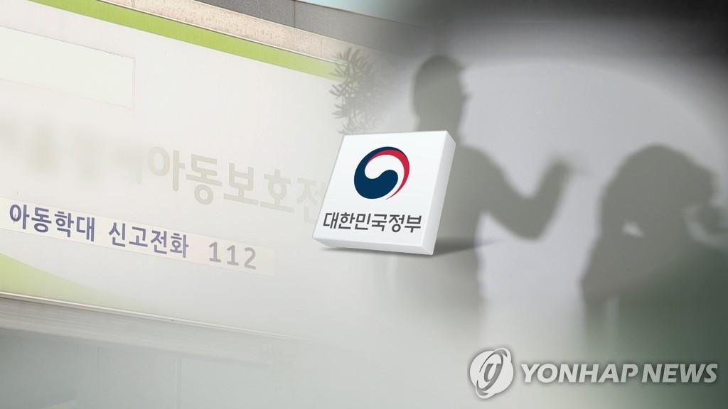 """아동 성적학대 양형기준 신설에 복지부 """"인식개선 기여"""" (CG)"""