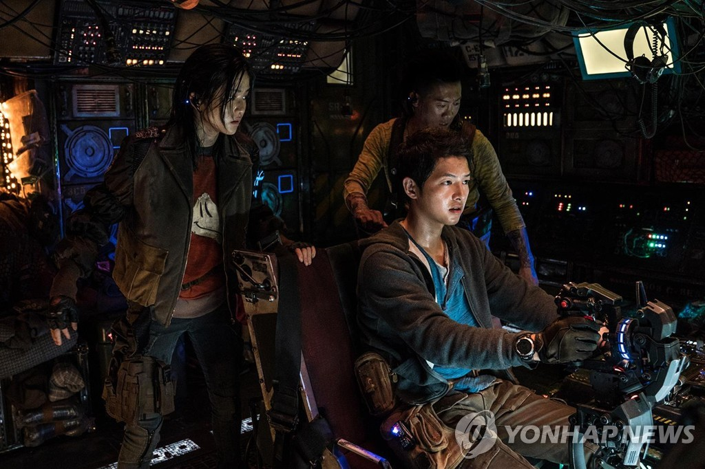 "A scene from ""Space Sweepers"" in a photo provided by Netflix (PHOTO NOT FOR SALE) (Yonhap)"