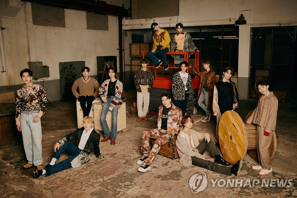 This photo, provided by Pledis Entertainment, shows K-pop boy group Seventeen. (PHOTO NOT FOR SALE) (Yonhap)