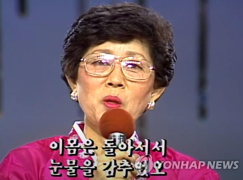 '아내의 노래'를 부르는 가수 심연옥(1987.11.2 KBS 가요무대 100회 특집)