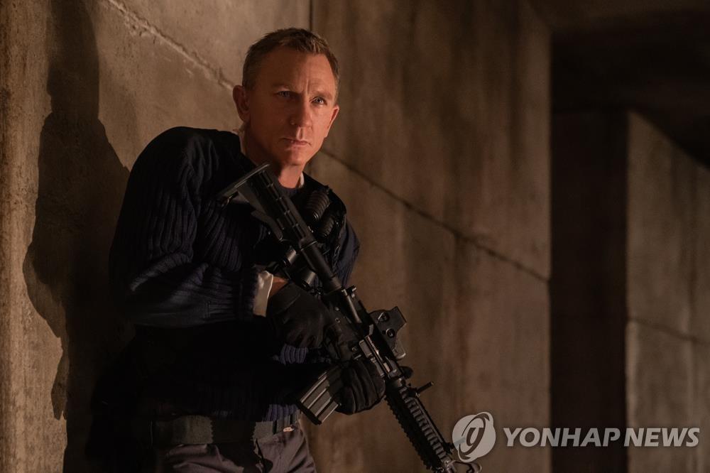 영화 '007 노 타임 투 다이'