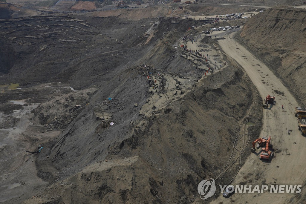 MYANAMAR-ACCIDENT-MINE-LANDSLIDE