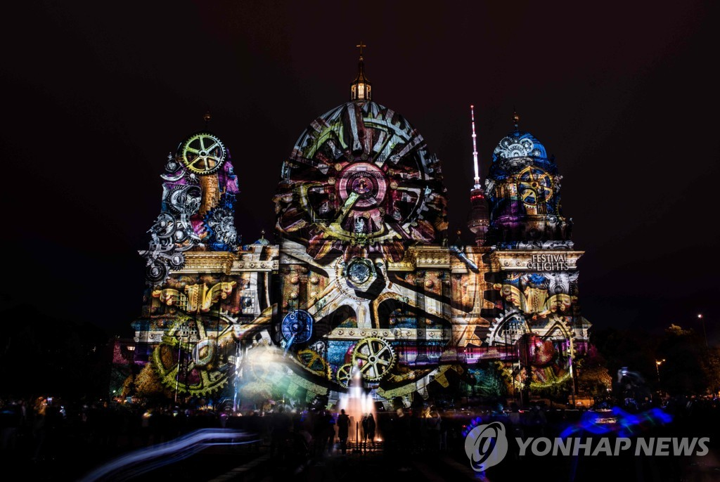 GERMANY-LANDMARK-ILLUMINATION-FESTIVAL-LIGHTS