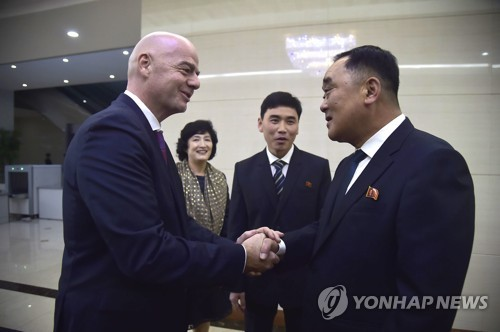 FIFA President Infantino 'disappointed' with absence of fans at inter-Korean match