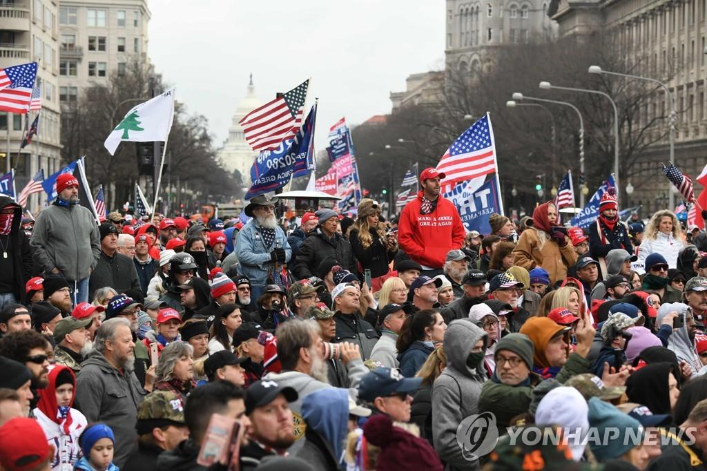 트럼프 지지자들의 5일 워싱턴DC 집회