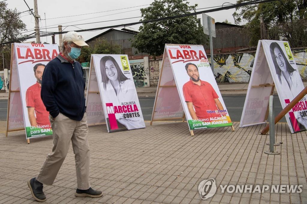 칠레 지방선거 후보 포스터