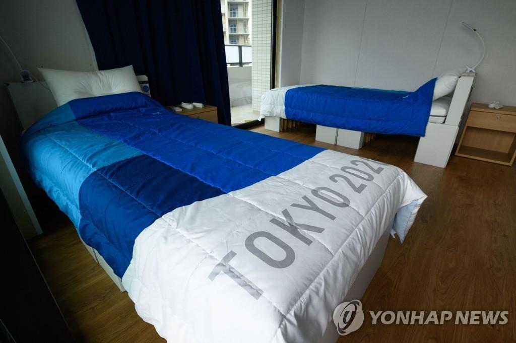 도쿄올림픽 선수촌에 설치된 골판지 침대