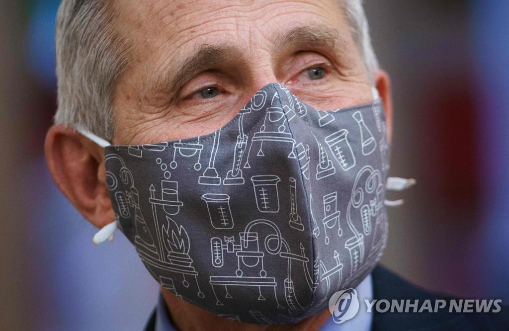 파우치 소장 [AFP=연합뉴스/자료사진]