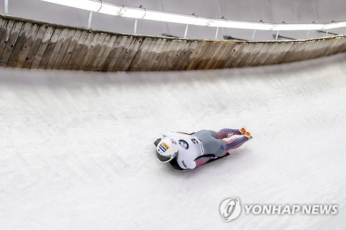 AUSTRIA SKELETON WORLD CHAMPIONSHIPS