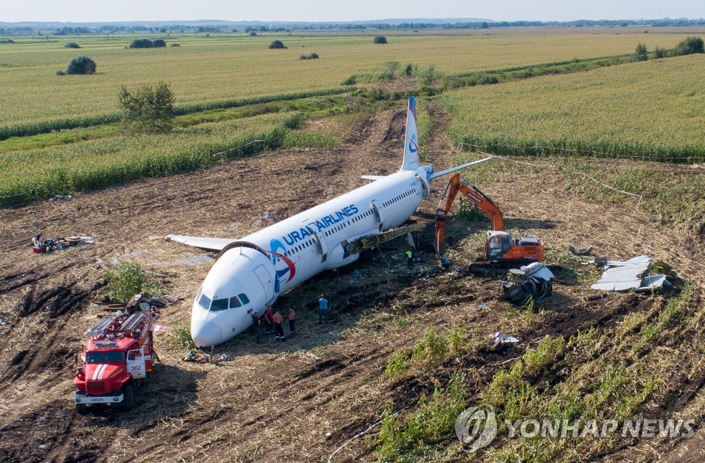 RUSSIA AIRBUS ACCIDENT AFTERMATHS