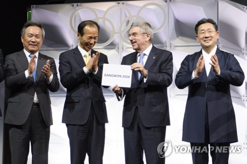 IOC says it is 'ready to accept' N. Korea as co-host with S. Korea for 2024 Winter Youth Olympics
