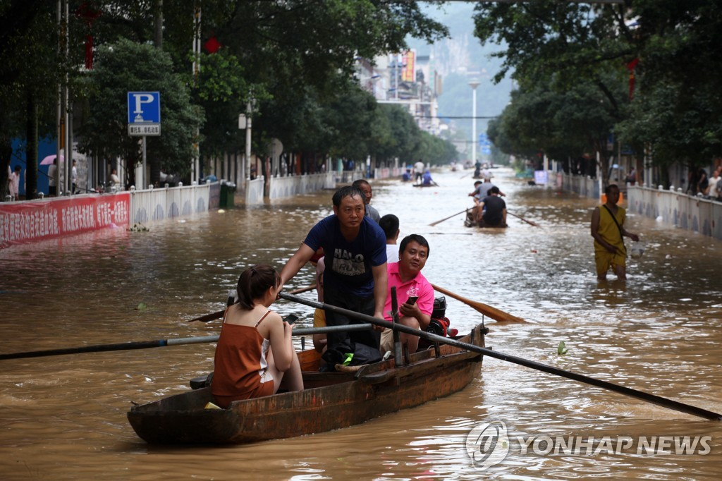 CHINA GUANGXI FLOODING