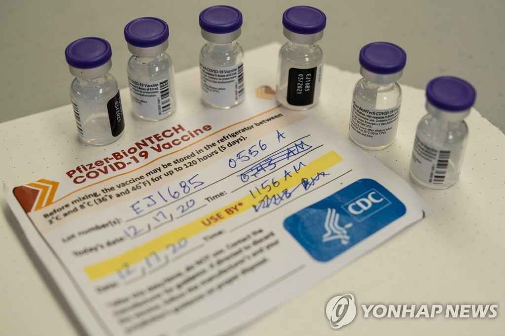 화이자의 코로나19 백신 [EPA=연합뉴스 자료사진]