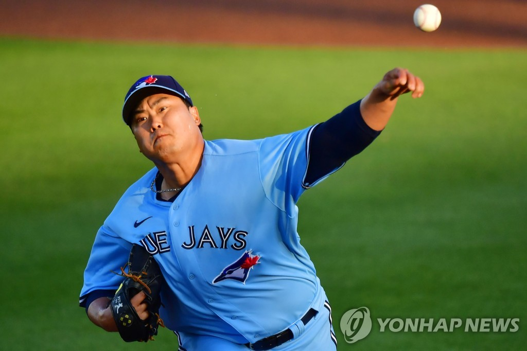 In this Getty Images photo, Ryu Hyun-jin of the Toronto Blue Jays pitches against the New York Yankees in the top of the first inning of a Major League Baseball regular season game at TD Ballpark in Dunedin, Florida, on April 13, 2021. (Yonhap)
