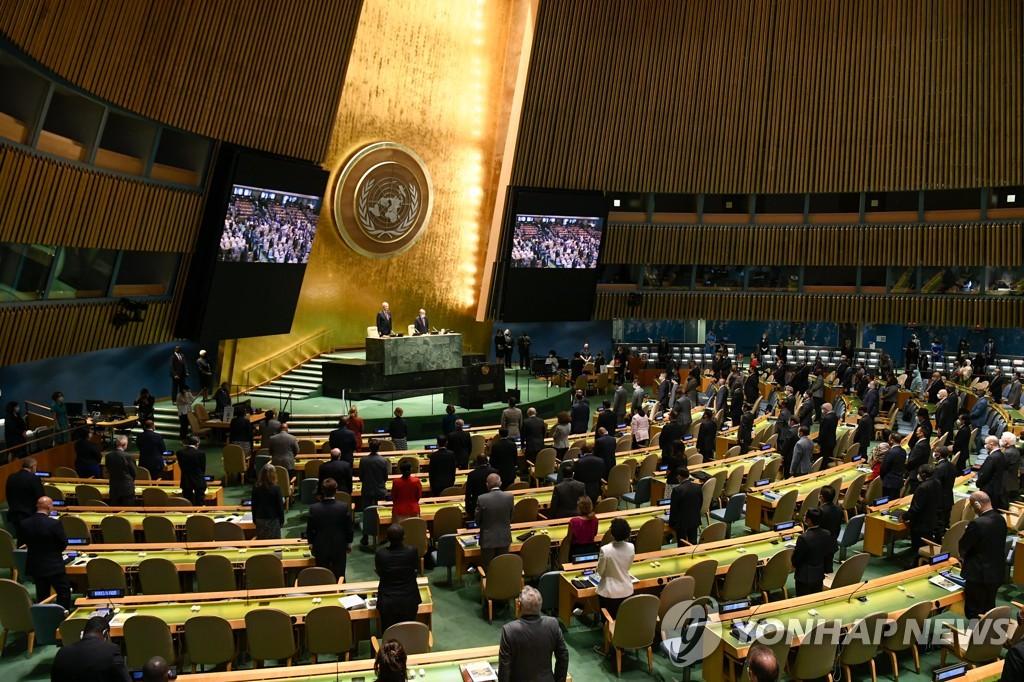 9월 14일 유엔본부에서 열린 75차 유엔총회 폐막식