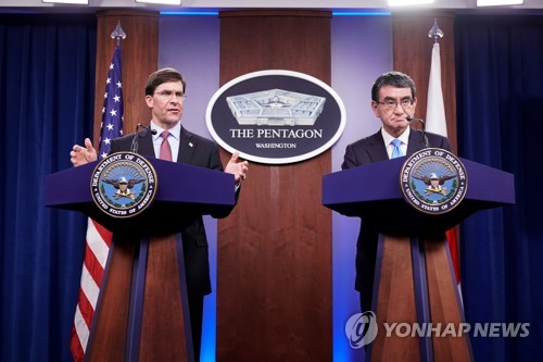 Esper: U.S. committed to Singapore deal with N. Korea