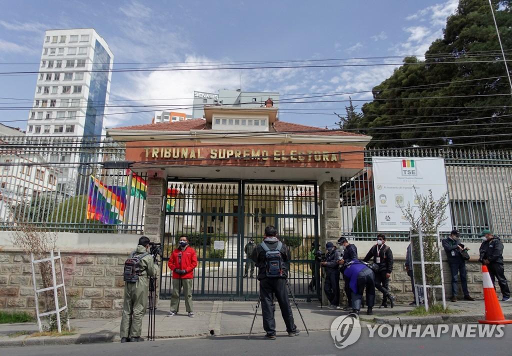 볼리비아 최고선거재판소