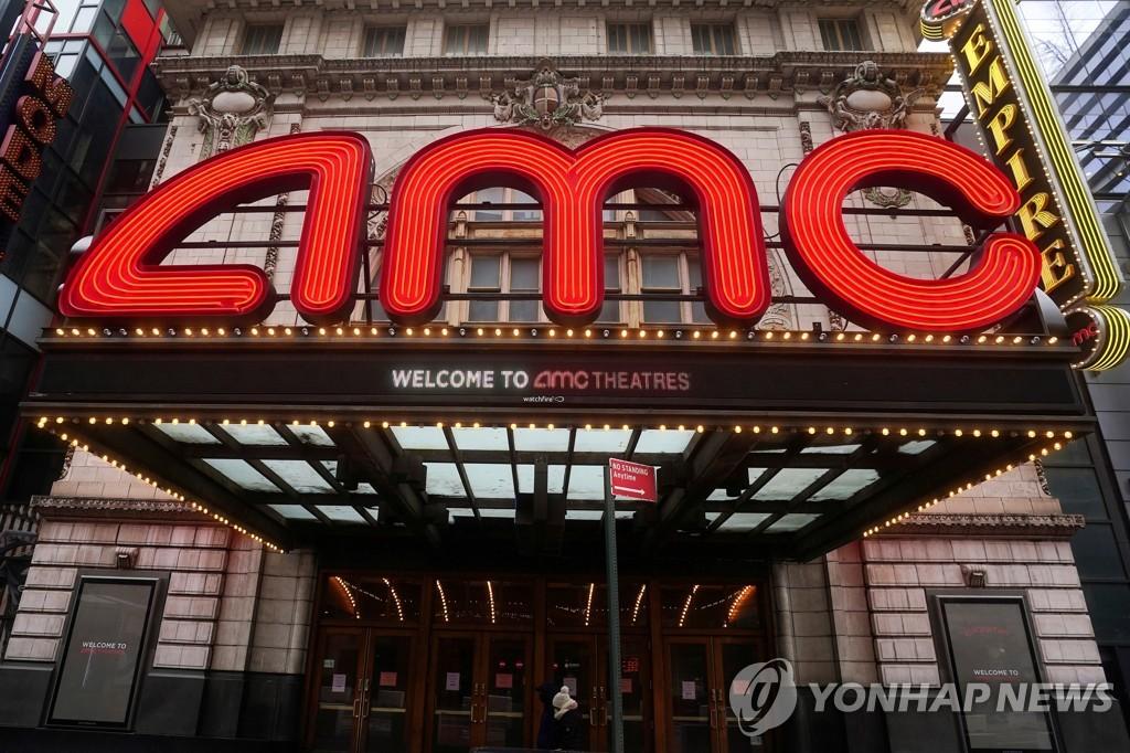 AMC 영화관