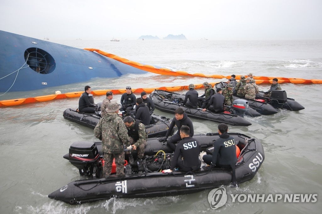 (3rd LD) Nearly 300 still missing in ferry disaster